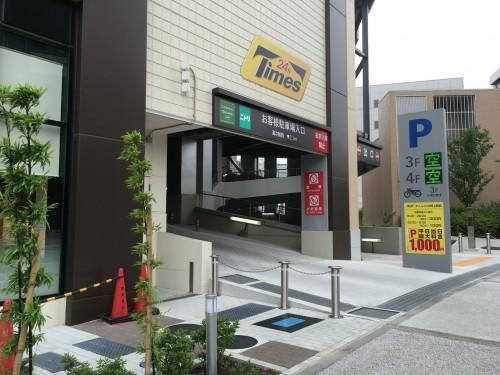 スカイツリーやソラマチから一番近くて安い駐車場