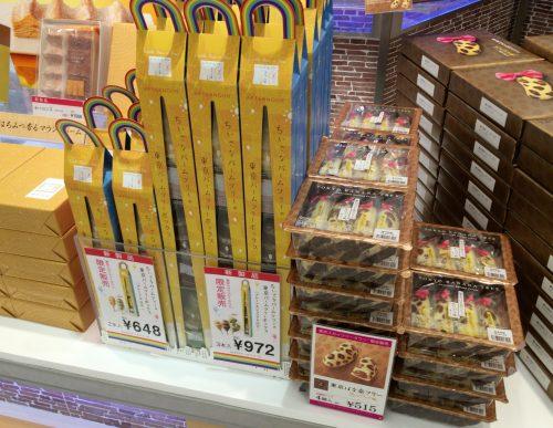 東京スカイツリー お土産 東京ばななツリーチョコ